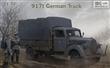 917t GERMANN TRUCK