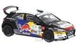 HYUNDAI i20 WRC No. 19 S. LOEB / D. ELENA RALLY DU VAR 2019