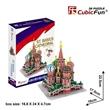BASILIKA RUSSIA CUBICFUN 3D PUZZLE C239H