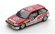 Honda Mugen Motul Civic EF3 1989
