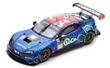 Aston Martin Vantage GTE TF Sport #90 S. Yoluc/E. Hankey/R. Bell Le Mans 2017
