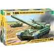 T-80UB RUSSIAN MAIN BATTLE TANK