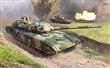 RUSKÝ TANK T-14 ARMATA