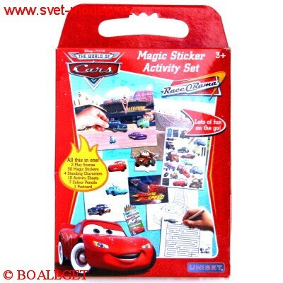 ACTIVITY SET CARS