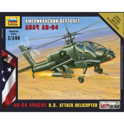 AH-64 APACHE U.S.ATTACK HELICOPTER