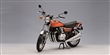 KAWASAKI 900 SUPER 4 (Z1) - CANDY BROWN / ORANGE