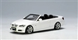 BMW 3-SERIES CONVERTIBLE 2007 (WHITE) (WORKABLE BONNET)