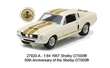 SHELBY GT500 1967 50TH ANNIVERSARY SHELBY GT500