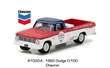 DODGE G-100 1965 CHEVRON