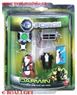 G-FORCE DARWIN WITH DROP LINE AND JET PACK