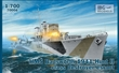 HMS BADSWORTH 1941 HUNT II CLASS DESTRYER ESCORT
