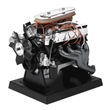 ENGINE FORD 427 WEDGE