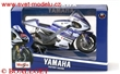 YAMAHA FACTORY RACING TEAM No.99 JORGE LORENZO MOTO GP 2012