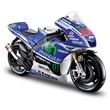 YAMAHA FACTORY RACING TEAM No.99 JORGE LORENZO MOTO GP 2014