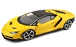 LAMBORGHINI CENTENARIO 2016 EXCLUSIVE EDITION