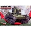7TP LIGHT TANK SINGLE TURRET VERSION