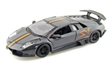 LAMBORGHINI MURCIELAGO LP 670-4 CHINA EDITION GREY