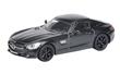 MERCEDES-BENZ AMG GT S CONCEPT BLACK
