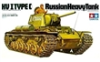 RUSSIAN HEAVY TANK KV-I TYPE C
