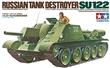 TAMIYA RUSSIAN TANK DESTROYER SU-122
