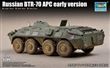 RUSSIAN BTR-70 APC EARLY VERSION