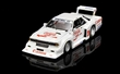 NISSAN BLUEBIRD #20 SILHOUETTE GR.5 COCA-COLA LIGHT 1984